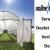 Seracılık İçin Devlet Tarafından Verilen Hibe Destekleri